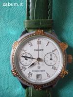 orologio russo