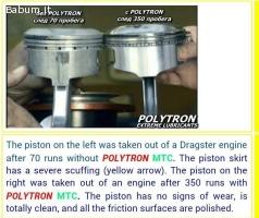 POLYTRON MTC